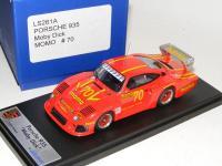 Прикрепленное изображение: Porsche_Moby_Dick_Momo__70.JPG