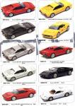 Прикрепленное изображение: Ferrari_288_GTO_MUp.jpg