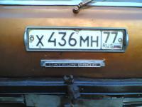 Прикрепленное изображение: Datsun280cBack.jpg