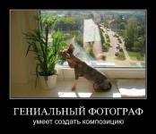 Прикрепленное изображение: x_a4d80508.jpg