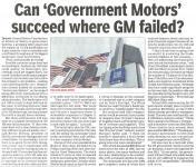 Прикрепленное изображение: GM_failed.jpg