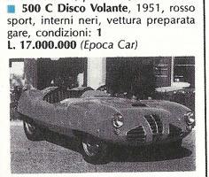 Прикрепленное изображение: Fiat_500C_Disco_Volante.jpg