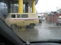Прикрепленное изображение: UAZ_Bank_of_Russia__2_.jpg