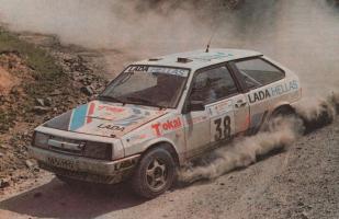 Прикрепленное изображение: WRC_1993___Acropolis________________________________1.jpg