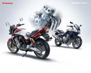 Прикрепленное изображение: 0005_Honda_CB400SF_2008_05.jpg