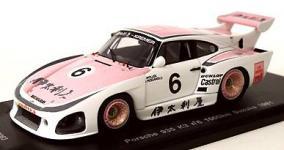 Прикрепленное изображение: _1981__Porsche_935_K3_Spark_kbs063.jpg