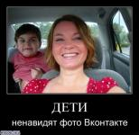 Прикрепленное изображение: demotiw9.jpg