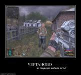 Прикрепленное изображение: 486908__chertanovo.jpg