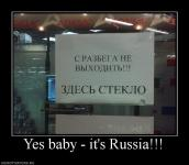 Прикрепленное изображение: 588939_yes_baby_its_russia.jpg
