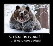 Прикрепленное изображение: x_6080e1b7.jpg