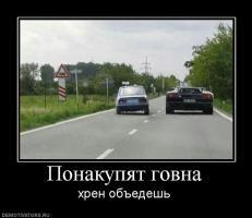 Прикрепленное изображение: 700305_ponakupyat_govna.jpg