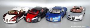 Прикрепленное изображение: Veyron_MR_08.jpg
