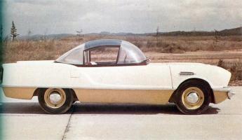 Прикрепленное изображение: concept_car_1.jpg