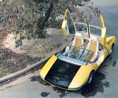 Прикрепленное изображение: concept_car_17.jpg