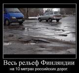 Прикрепленное изображение: x_9d3161e1.jpg