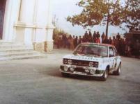 Прикрепленное изображение: rally1978d_clip_image010.jpg