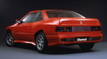 Прикрепленное изображение: Maserati_Shamal_01.jpg