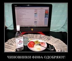 Прикрепленное изображение: demotivator028.jpg