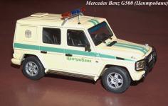 Прикрепленное изображение: _Mercedes_Benz_G500___1__AutoArt__1.jpg