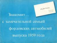 Прикрепленное изображение: F_59_1.jpg