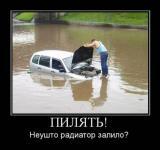 Прикрепленное изображение: demotivator043.jpg