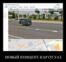 Прикрепленное изображение: demotivator_064.jpg