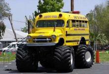 Прикрепленное изображение: macho_school_bus.jpg