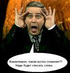 Прикрепленное изображение: Petrosyan.jpeg