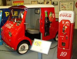 Прикрепленное изображение: CocaCola.jpg