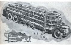 Прикрепленное изображение: giant_bus.jpg