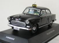 Прикрепленное изображение: taxi_P8210040.JPG