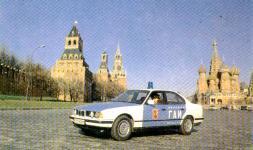 Прикрепленное изображение: BMW3.jpg
