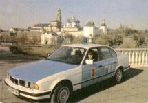 Прикрепленное изображение: BMW4.jpg