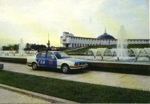 Прикрепленное изображение: BMW5.jpg