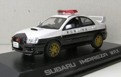 Прикрепленное изображение: subaru_P8220084.JPG