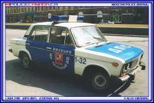 Прикрепленное изображение: Russia_____2106__02_.jpg