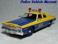 Прикрепленное изображение: NEW_YORK__STATE_POLICEp150.jpg