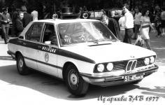 Прикрепленное изображение: BMW_520.jpg