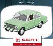 Прикрепленное изображение: seat_124_altai.JPG