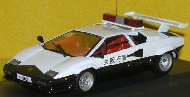 Прикрепленное изображение: Lamborghini_P7040083.JPG