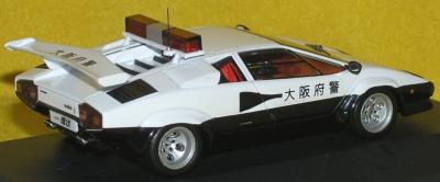Прикрепленное изображение: Lamborghini_P7040086.JPG