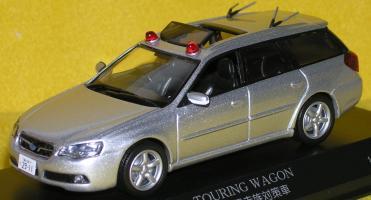 Прикрепленное изображение: Subaru_Legasy_3_0R_Touring_Wagon_PA030087.JPG