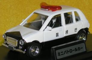 Прикрепленное изображение: subaru_P1260147.JPG