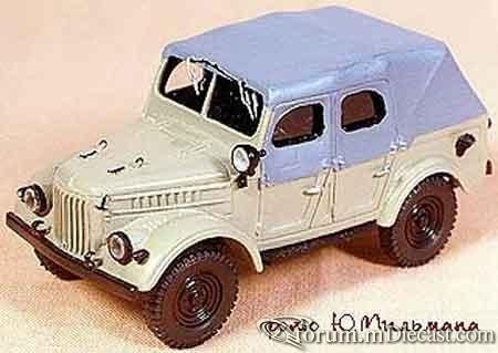 GAZ 69A Uralski Sokol.jpg