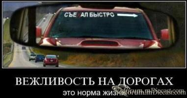 post-6602-0-51233000-1317924151_thumb.jpg