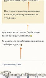IMG_20201127_144251.jpg