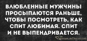 1552739892_prikol-3.thumb.jpg.5217a387e26ea2a39878875456f2a0ab.jpg
