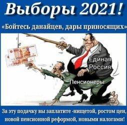 IMG-20210826-WA0002.thumb.jpg.11cb1a558c5a4dd3e76bacab175dba32.jpg